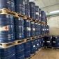 萧山长期高价回收酞青蓝 回收颜料 高价化工原料
