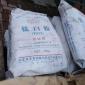 东莞长期高价回收油漆 回收颜料 高价回收氟化钾