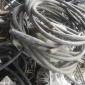 天河区废电缆回收,废电缆回收现款交付