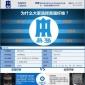 中鼎七星颗粒研究所优质耐火材料纤维(防爆纤维)