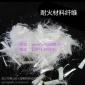 武汉中鼎旗下七星颗粒研究所 浇注料纤维