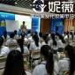 深圳中医美容培训  学美容到妮薇雅中医美容学校要多少钱