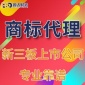 武汉商标代理 法律信息咨询