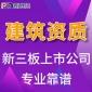 武汉税收筹划 合理节税资深会计团队