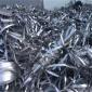 西安�S家大量�U�f金�傧履_料 �U�~回收�r格 回收�U�F回收 �U�f槽�