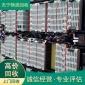 废旧锂电池回收 各种规格新能源电池 合肥物资回收厂家