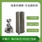 灵犀全金属雨量传感器防生锈整机不锈钢 量大从优