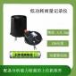 灵犀低功耗雨量传感器长寿可使用3-5年
