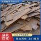 高价回收废铁 废旧电缆回收 北京地区快速上门 欢迎致电