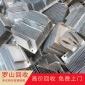 废旧铝块回收 高价回收废铝 正规废铝回收公司 免费估价