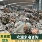 江西�U�f��袋回收 ��袋回收�r格 �U品回收�S家