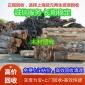 回收木材 :上海延元-正规高价回收-免费上门估价-及时回收清理