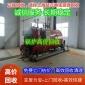 锅炉回收:上海延元-正规高价回收-免费上门估价-及时回收清理