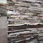 沈阳废铝回收 盛得物资 废铝回收厂家 免费估价
