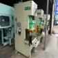 沈阳二手设备回收出售 电厂设备回收处理公司 上门收购 口碑保证