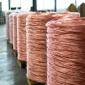 废钢回收 电线电缆回收 电线电缆回收 上门回收 现金交易 不锈钢回收 边角料回收 不锈钢回收