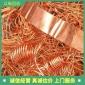 黄铜回收  高价回收黄铜  黄铜回收公司  以琳废旧金属黄铜回收价格
